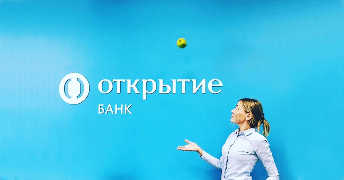 Официальный аккаунт банка «Открытие» для малого бизнеса
