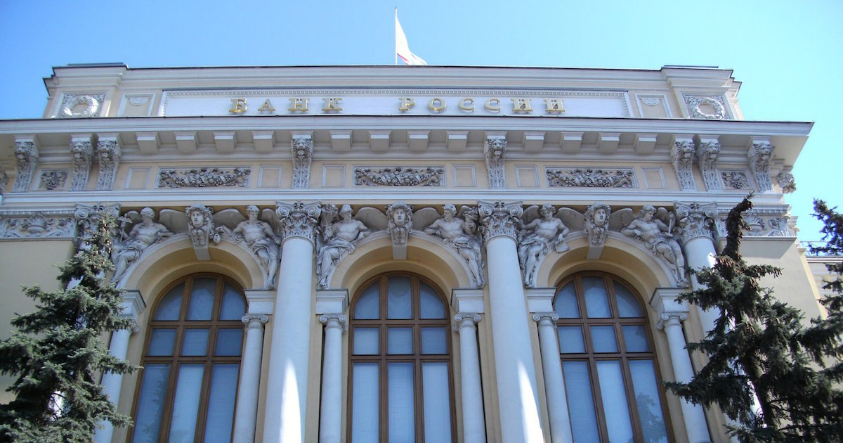 Фото: wikimedia