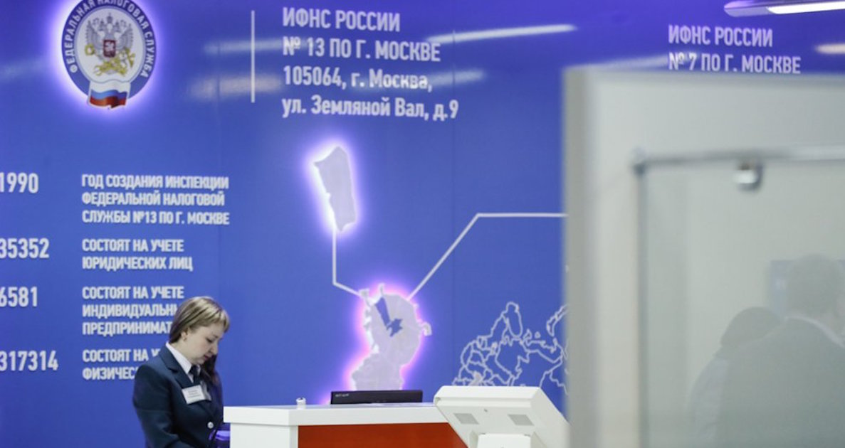 Списывает ли налоговая долги фссп по волгоградской области исполнительные листы