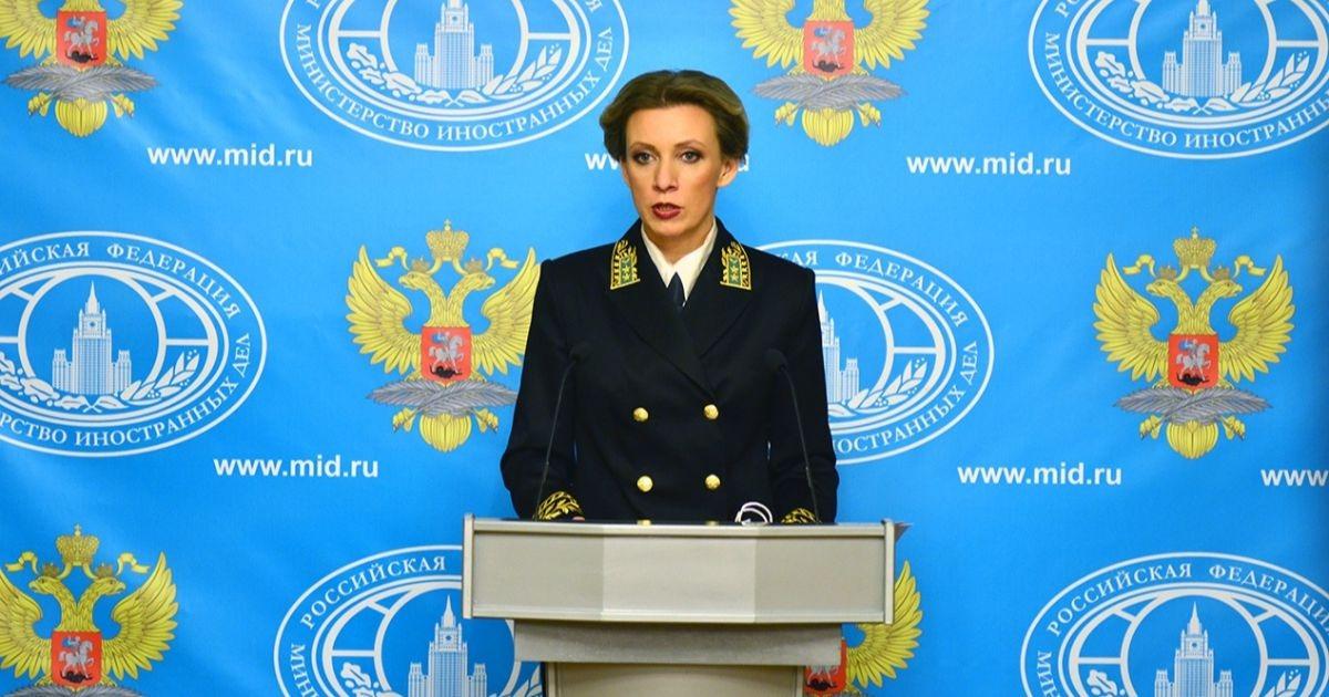 Представитель МИД РФ Мария Захарова. Фото: Wikimedia Commons