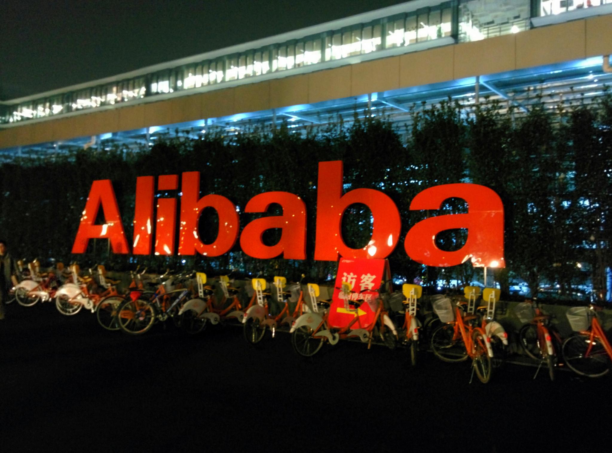 cf5826781a81 Alibaba начнет продавать в России продукты питания — The Bell