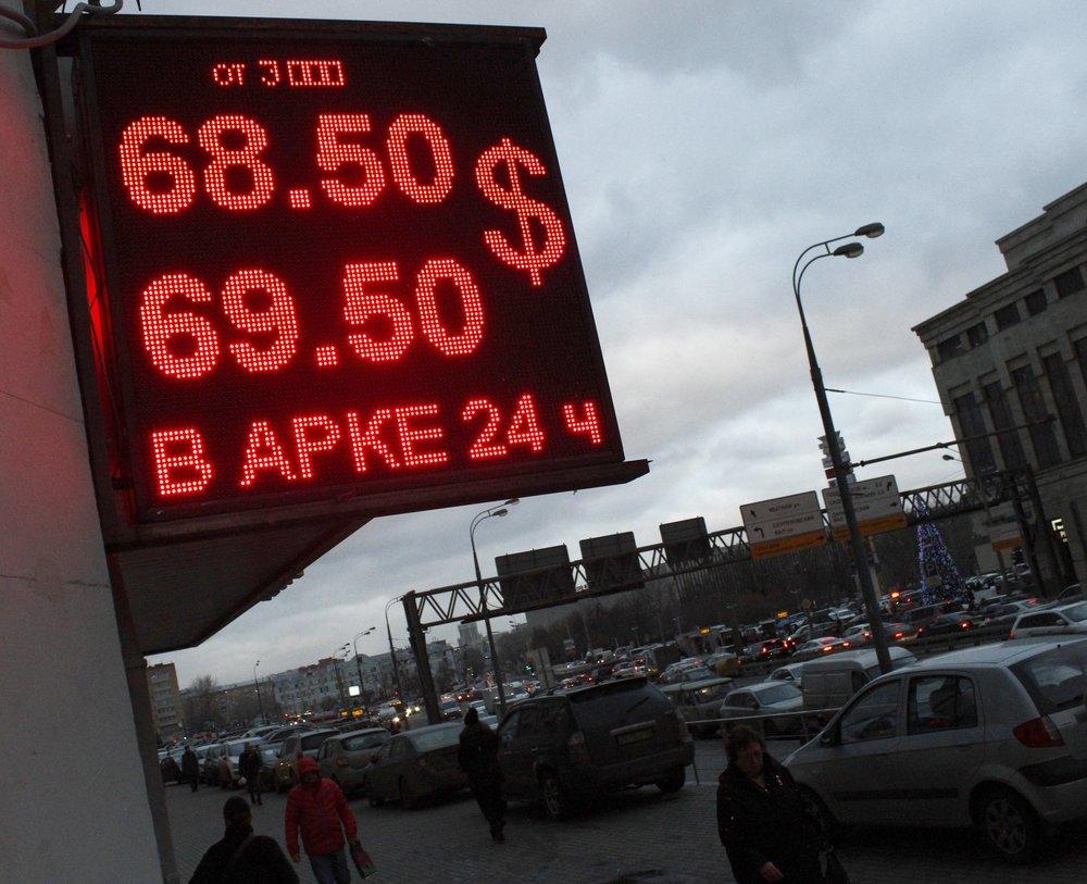 Может ли нефть упасть до $25 за баррель?