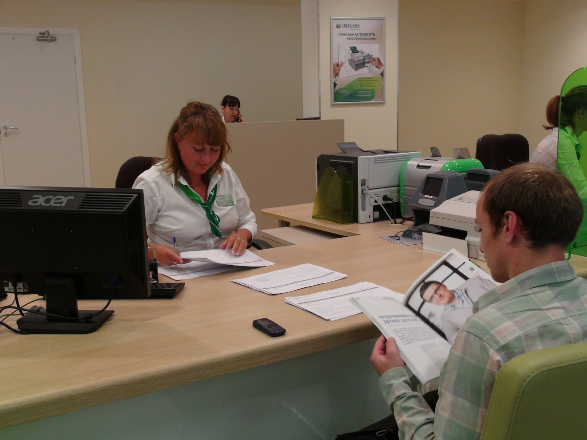 Www vtb24 ru банк клиент онлайн