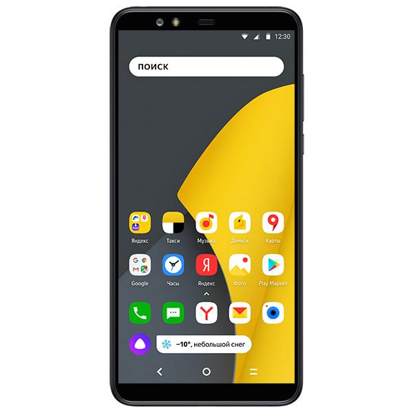 Яндекс.Телефон, иллюстрация с сайта mvideo.ru