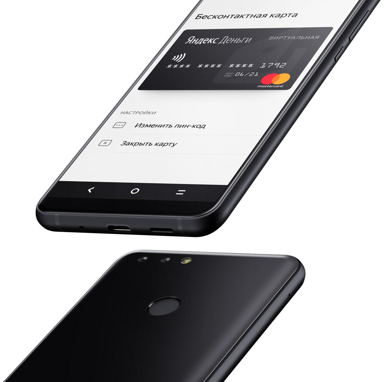 Бесконтактная оплата и сканер отпечатков пальцев Яндекс.Телефона, иллюстрация с сайта phone.yandex.ru