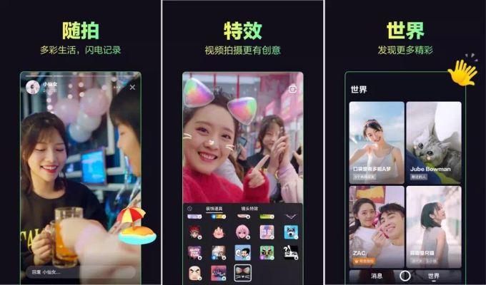 Скриншоты Duoshan