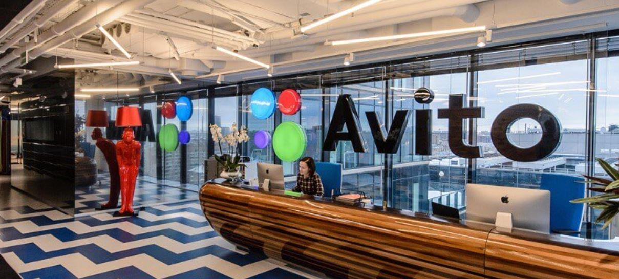 Офис Avito, фото с сайта компании