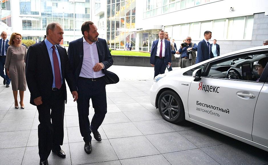«Красная кнопка» и специальная акция: «Яндекс» изменит структуру управления — The Bell