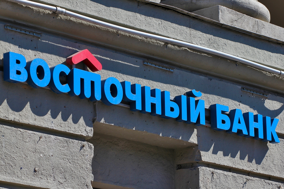 Фото: Александр Тарасенко, Интерпресс/ТАСС