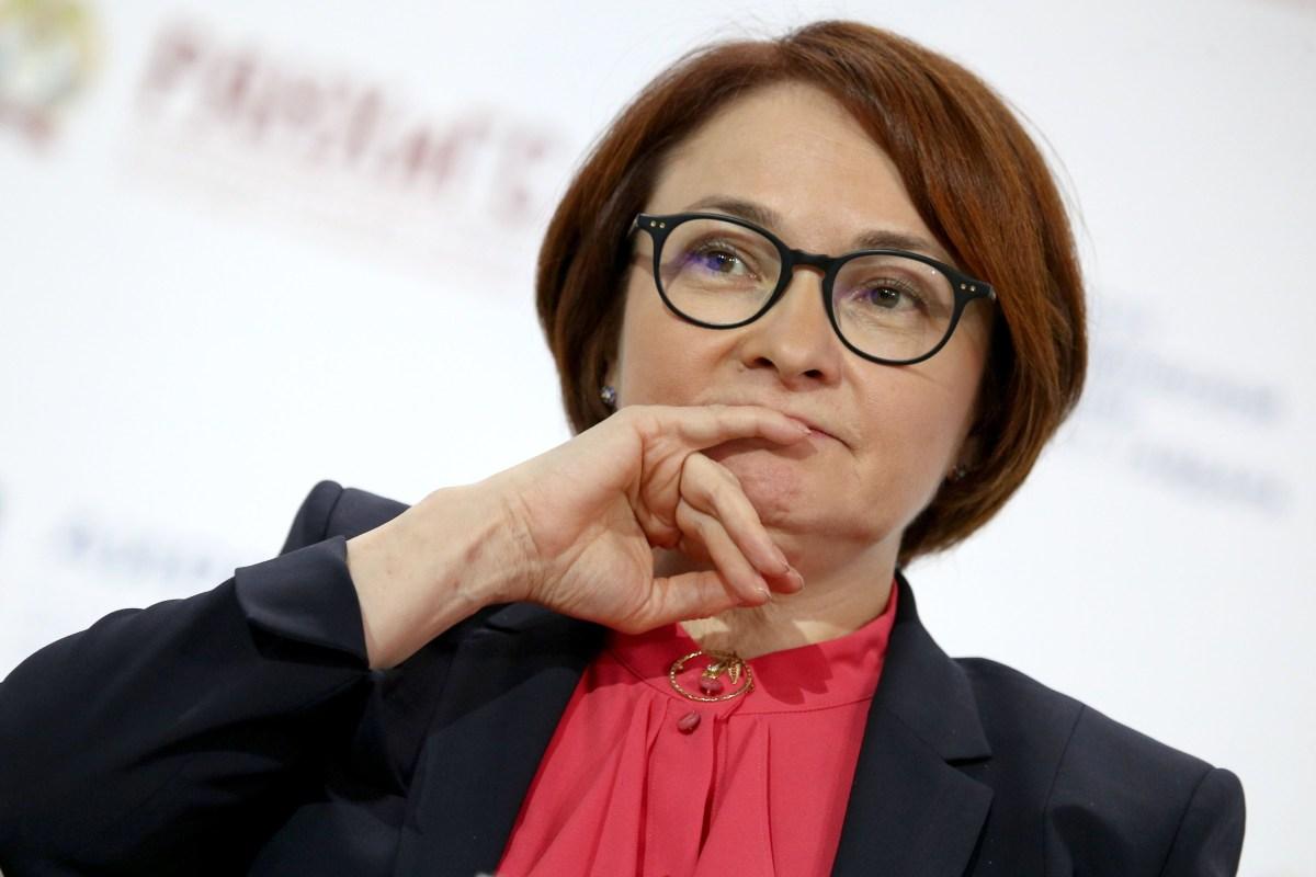 """АГН """"Москва"""""""
