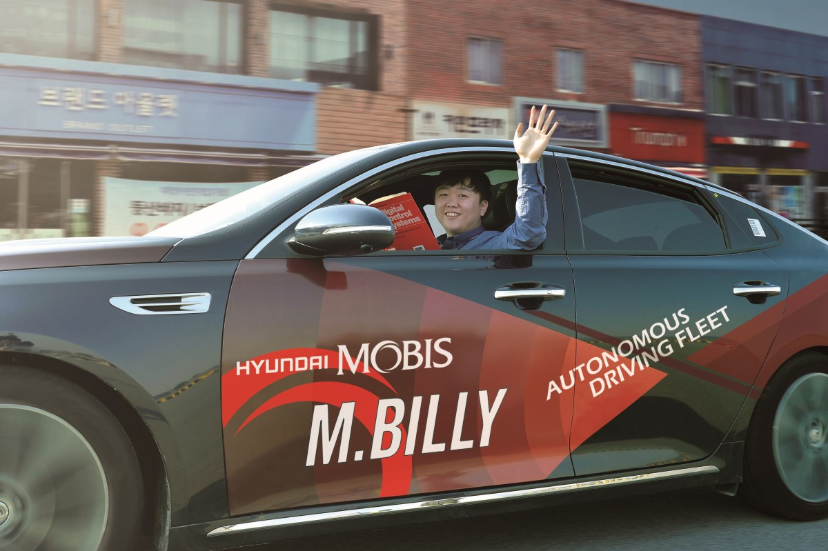 M.Billy