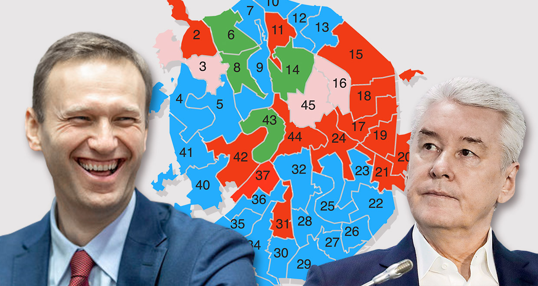 Sobyan-Navaln-itog.jpg