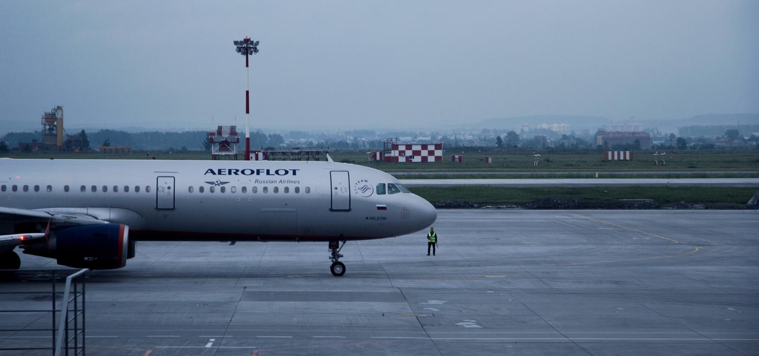 Самолет «Аэрофлота» на земле